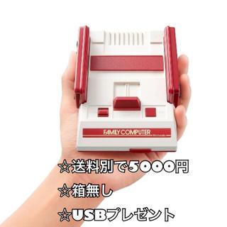 ニンテンドウ(任天堂)のファミコン クラシックミニ(家庭用ゲーム本体)