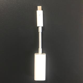 アップル(Apple)のApple / Thunderbolt ギガビットEthernetアダプタ(PC周辺機器)