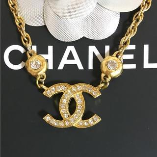 シャネル(CHANEL)の正規品 シャネル ネックレス 両面 ゴールド ココマーク ラインストーン 金 石(ネックレス)
