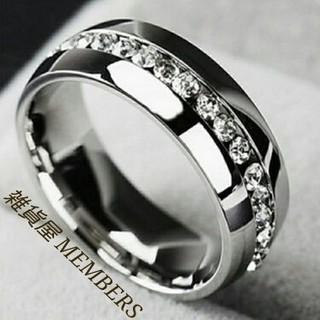 送料無料17号クロムシルバースーパーCZダイヤステンレスフルエタニティリング指輪(リング(指輪))
