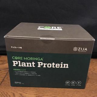 ZIJA プラントプロテインチョコレート味2箱(プロテイン)