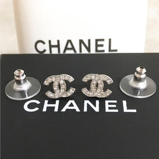 CHANEL - 正規品 シャネル ピアス ミニ シルバー ココマーク ラインストーン 銀 石 3