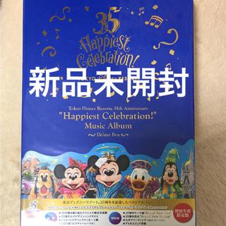 Disney - 【新品】ディズニーミュージックアルバム