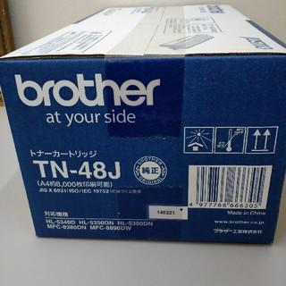 ブラザー(brother)のブラザー トナーカートリッジ TN-48J(OA機器)