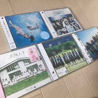 ノギザカフォーティーシックス(乃木坂46)の乃木坂46 「通常版未開封CD」(その他)
