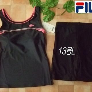 フィラ(FILA)の◆新品◆FILAフィラ・ラン型袖なし・フィットネス水着・13号・グレ-ピンク黒(水着)