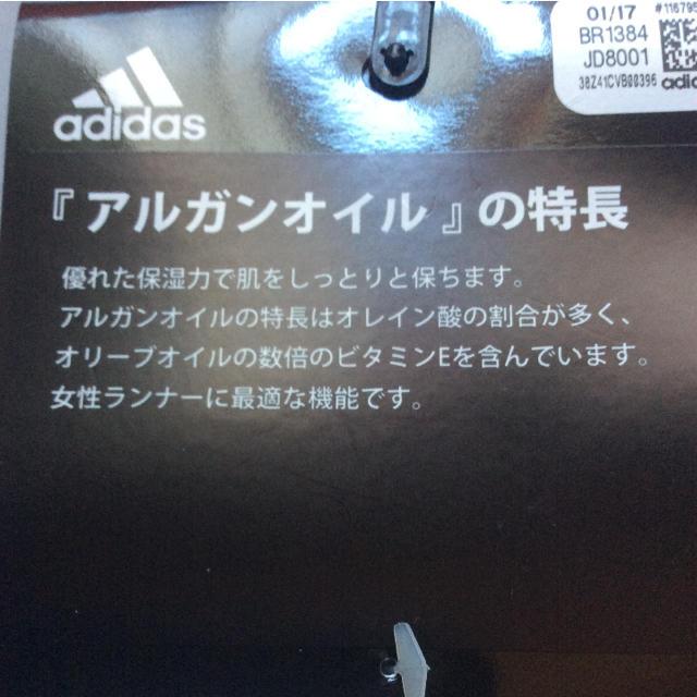 adidas(アディダス)のひろや様専用アディダス ランニングソックス 25〜27cm アルガンオイル加工 レディースのレッグウェア(ソックス)の商品写真