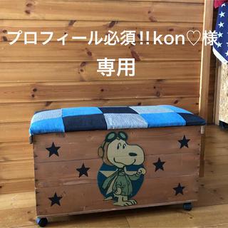 りんご箱 ベンチ スヌーピー (家具)