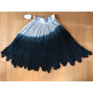ブージュルード(Bou Jeloud)の新品  Bou Jeloud  フレアースカート(ロングスカート)