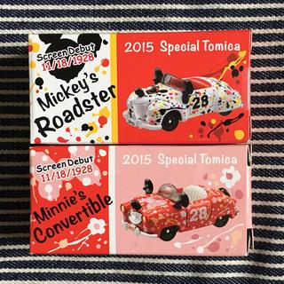 ディズニー(Disney)のトミカ ディズニー 2015 ミッキー ミニー 2台セット スペシャル トミカ(ミニカー)