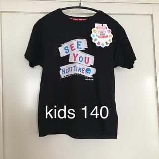 シマムラ(しまむら)のSEIKIN Tシャツ しまむら(Tシャツ/カットソー)