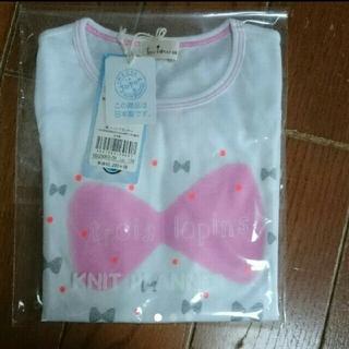 ニットプランナー(KP)の110 ニットプランナー ラパン KP Tシャツ 白(Tシャツ/カットソー)