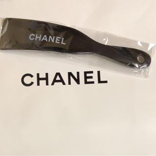 CHANEL - 新品未使用品 CHANEL シャネル 靴べら 黒色