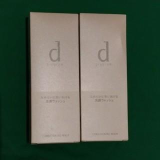 ディープログラム(d program)のコンディショニングウォッシュ2点(洗顔料)