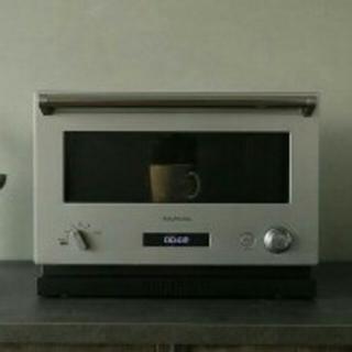 バルミューダ(BALMUDA)のパール♪様専用BALMUDA  オーブンレンジ ステンレス シルバー 未開封(電子レンジ)