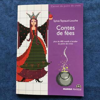 マンゴ(MANGO)の  CONTES DE FEES  クロスステッチ 洋書(洋書)