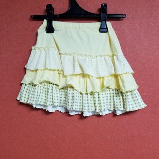 コンビミニ(Combi mini)のスカート コンビミニ 120cm KG-K963(スカート)