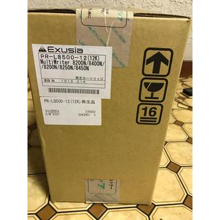 エヌイーシー(NEC)のNEC リサイクルトナー PR-L8500-12(OA機器)