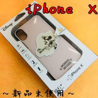 ディズニー(Disney)の【iPhone X】イーフィット3D -ミニーマウス-(iPhoneケース)