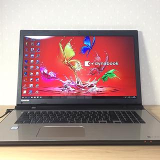 トウシバ(東芝)の東芝 ノートパソコン T67/UG 2016年モデル(ノートPC)