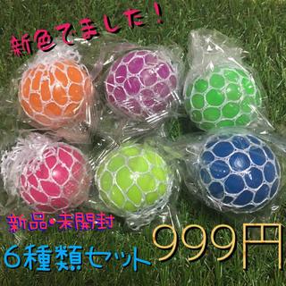 スクイシーボール(その他)