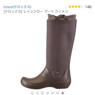 crocs クロックス♡レインフローブーツ