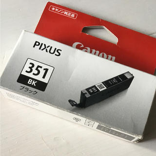 キヤノン(Canon)の新品 訳あり Canon 純正 インク ブラック PIXUS(PC周辺機器)