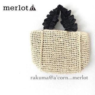 メルロー(merlot)のmerlot フリルハンドル ペーパーかごバック *ブラック×ベージュ(かごバッグ/ストローバッグ)