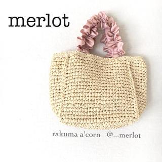 メルロー(merlot)のmerlot  フリルハンドル ペーパーかごバック*ピンク×ベージュ(かごバッグ/ストローバッグ)