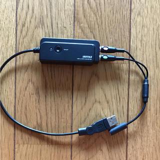 バッファロー(Buffalo)のバッファロー*エレコムUSB変換ケーブル(PC周辺機器)