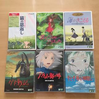ジブリ(ジブリ)のスタジオジブリ DVD 6本セット(アニメ)