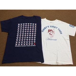 エイティーエイティーズ(88TEES)のハワイ ティシャツ 88ティーンズ 2枚セット(Tシャツ(半袖/袖なし))