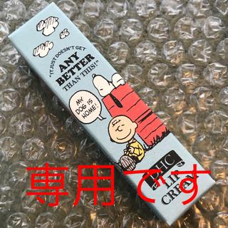 ディーエイチシー(DHC)のmamaki様専用◉スヌーピー薬用リップクリーム&レゴ シリコンアイストレー(リップケア/リップクリーム)