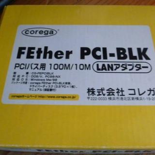 コレガ製 PCIバス用 100M/10M LANアダプター(PCパーツ)