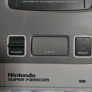 スーパーファミコン(スーパーファミコン)のスーパーファミコン本体美品(家庭用ゲーム本体)