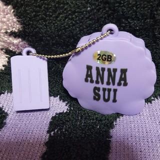 アナスイ(ANNA SUI)のアナスイ USB(PC周辺機器)