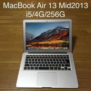 アップル(Apple)のMacBook Air 13 Mid2013 i5/4G/256G(ノートPC)