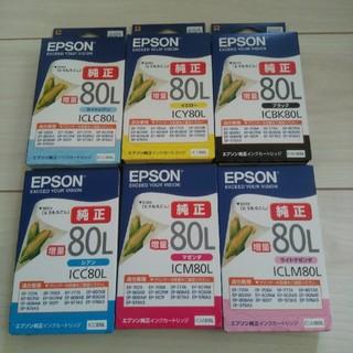 エプソン(EPSON)のエプソンインクカートリッジ80L 6色セット(PC周辺機器)