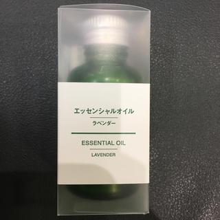 ムジルシリョウヒン(MUJI (無印良品))の無印良品 エッセンシャルオイル ラベンダー 30ml 新品(エッセンシャルオイル(精油))