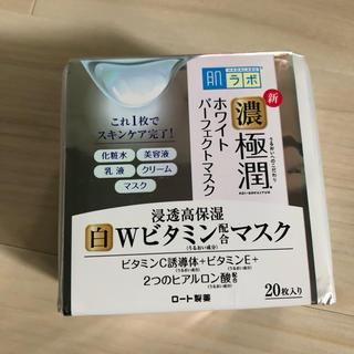 ロートセイヤク(ロート製薬)の肌ラボ Wビタミンマスク(パック / フェイスマスク)