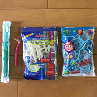 歯科医院専用歯ブラシ、歯間ブラシ、フロス&ピック 、糸付ようじと4点セット‼️(歯ブラシ/デンタルフロス)