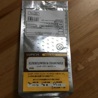 ルピシア(LUPICIA)のルピシア ハーブティー(茶)