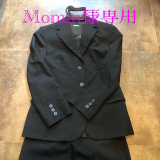 ベネトン(BENETTON)のベネトンスーツ 上下 サイズ40(スーツ)