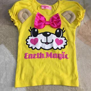 EARTHMAGIC Tシャツ(110)