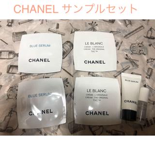 シャネル(CHANEL)のCHANEL サンプル(サンプル/トライアルキット)