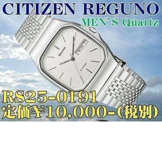 シチズン(CITIZEN)のシチズン 紳士 レグノクォーツ RS25-0191 定価¥10,000-(税別)(腕時計(アナログ))