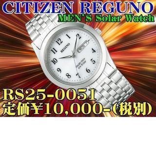シチズン(CITIZEN)のCITIZEN 紳士ソーラーRS25-0051 定価¥10,000-(税別)(腕時計(アナログ))