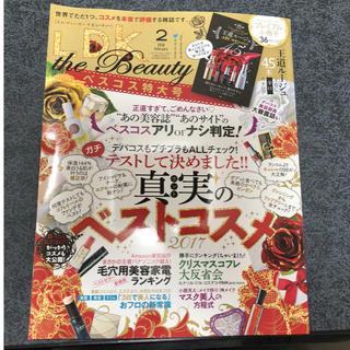 LDK Beauty(住まい/暮らし/子育て)