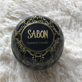 サボン(SABON)のサボン キャンドル(キャンドル)