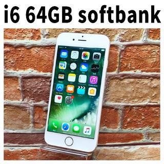 アップル(Apple)のiPhone6 64GB softbank シルバー 使用感あり 完全動作品(スマートフォン本体)